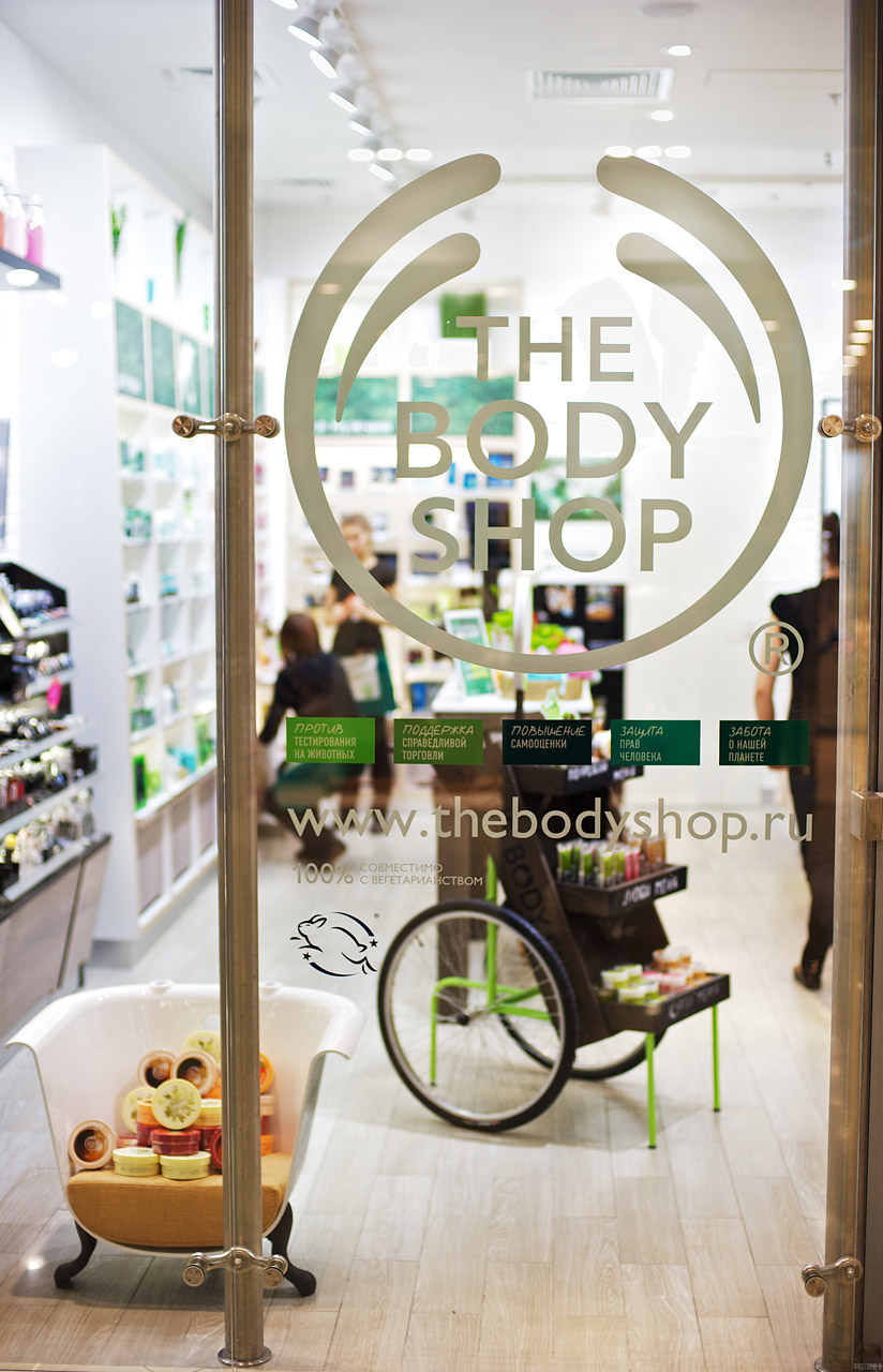 The_Body_Shop 0002