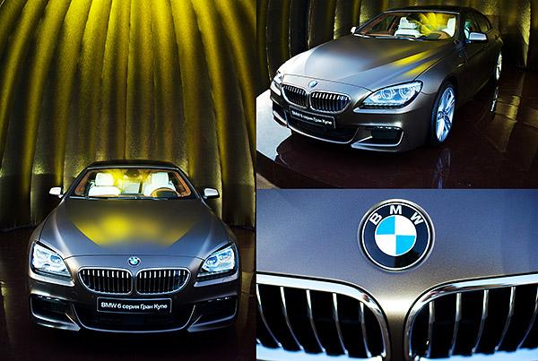 Презентации новой BMW 6 series