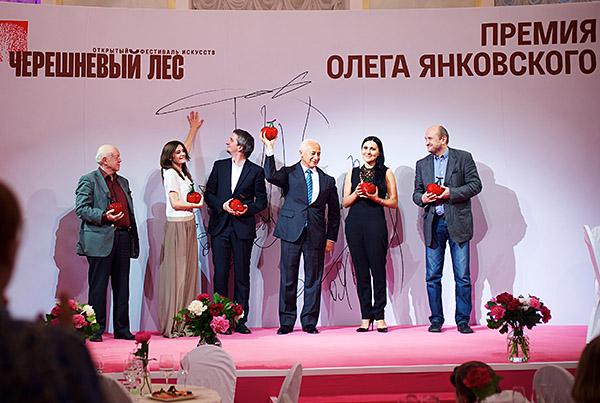 Премия Янковского