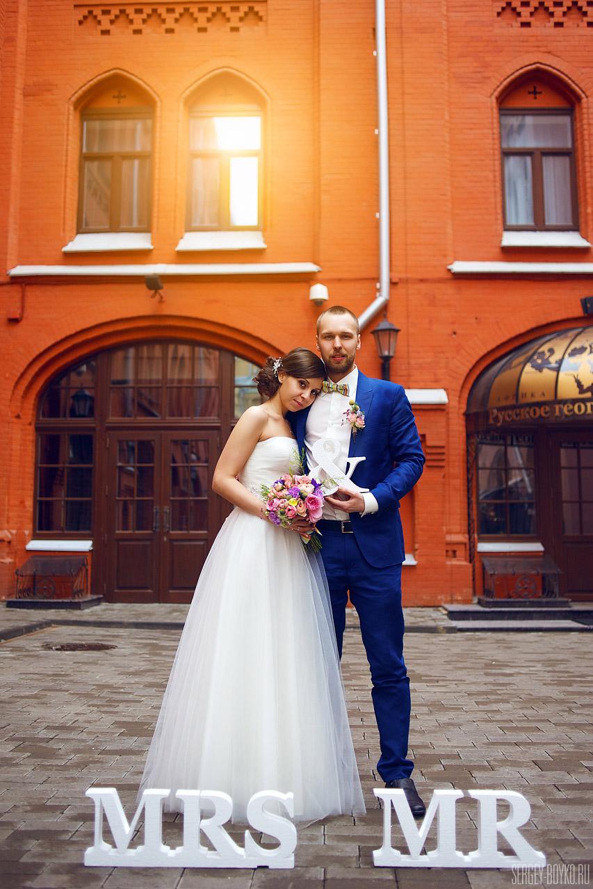 Anton&Natasha_0060
