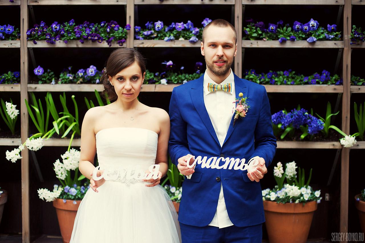 Anton&Natasha_0181