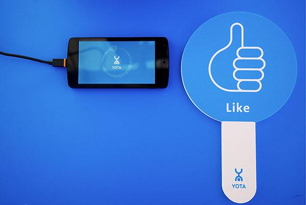 Презентация мобильного оператора Yota