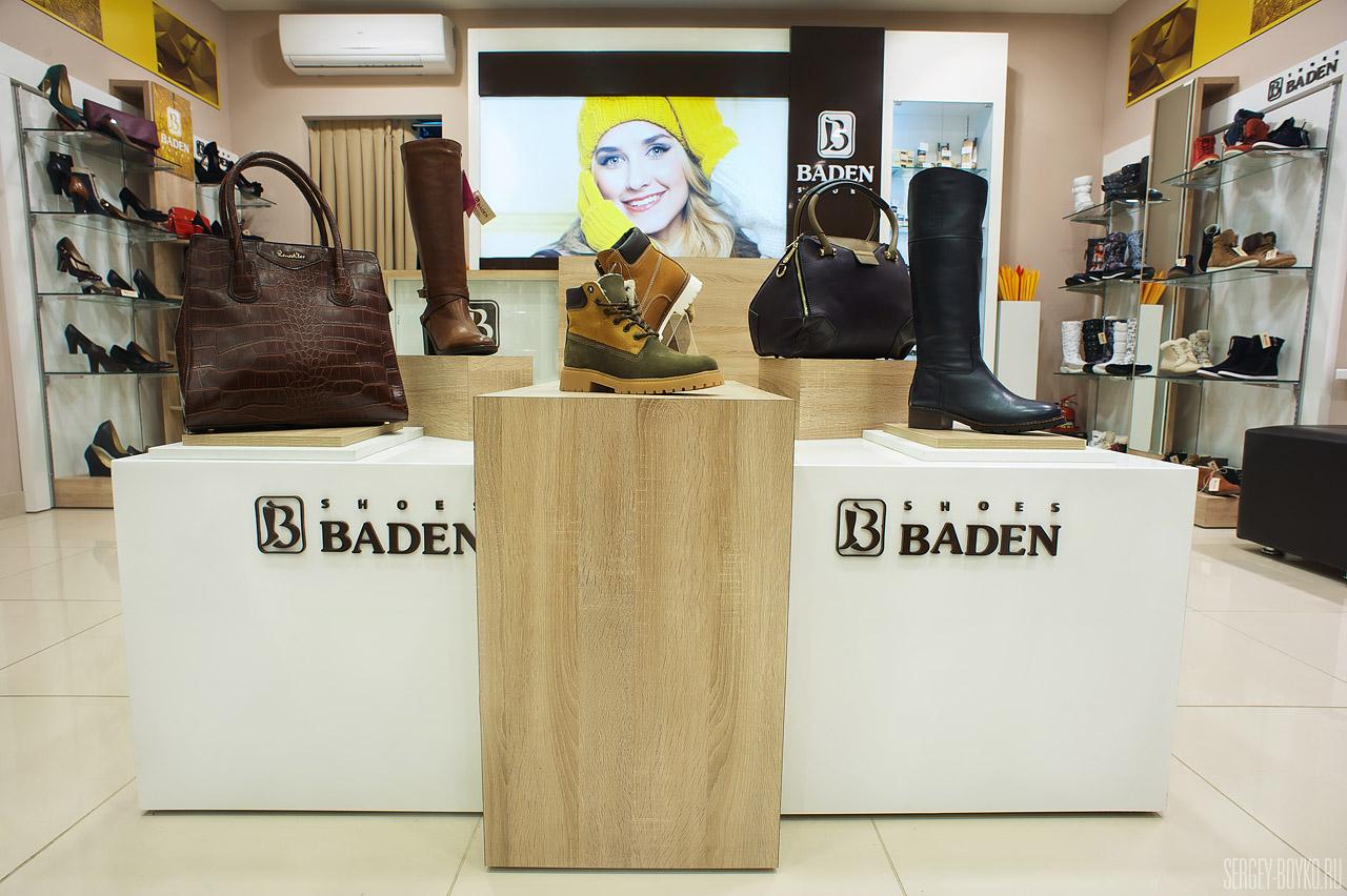 Baden_Shop_003