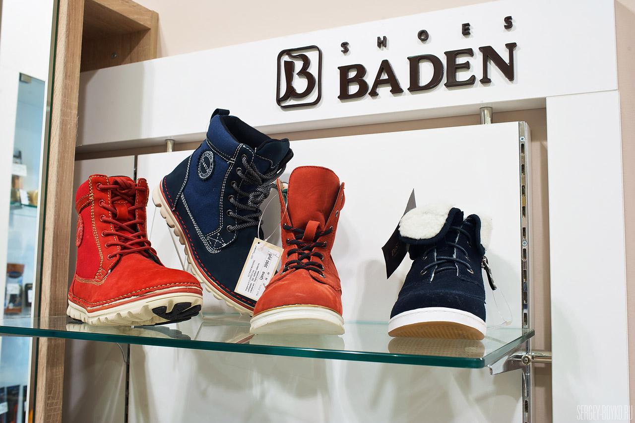 Baden_Shop_016