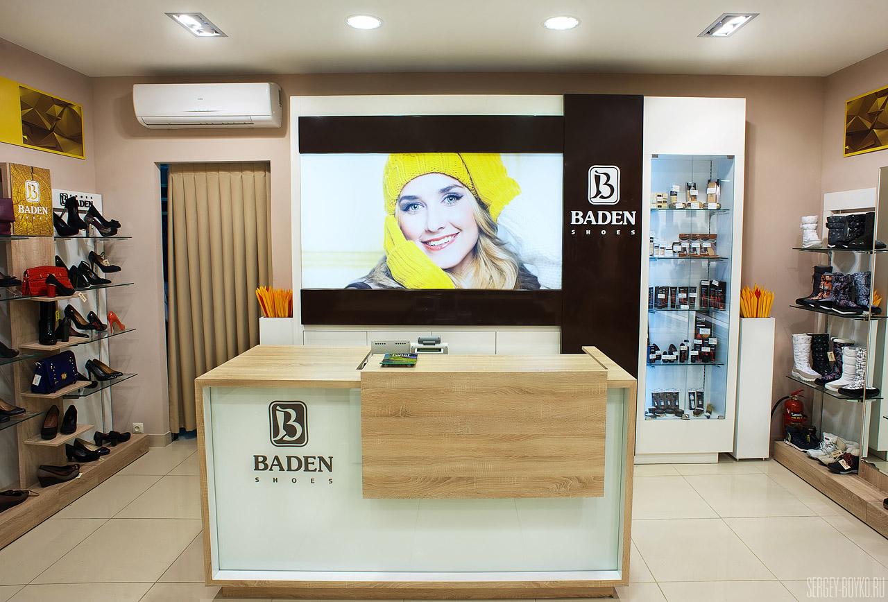 Baden_Shop_018