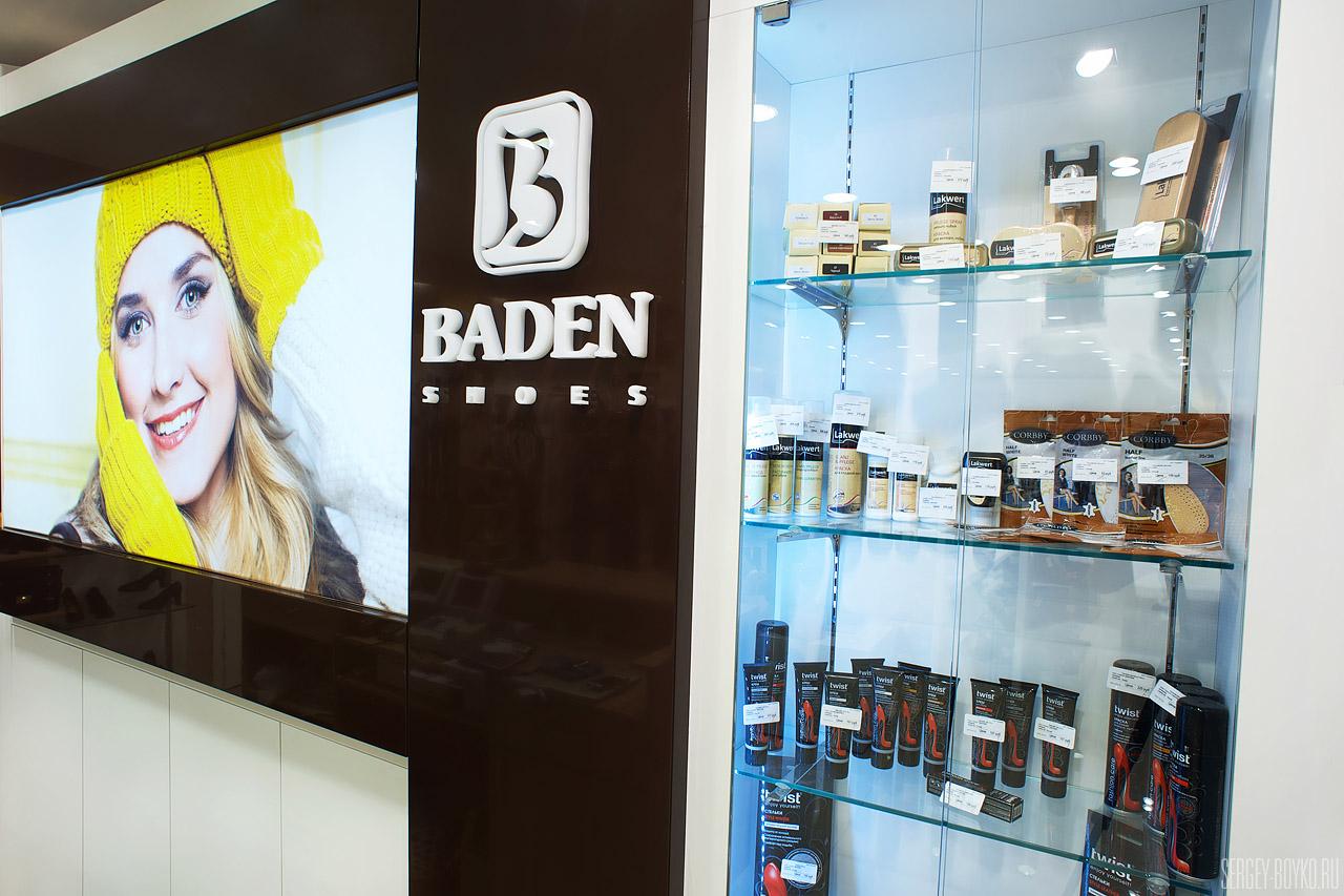 Baden_Shop_020