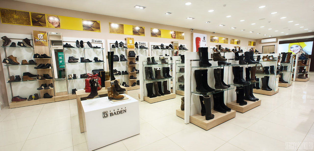 Baden_Shop_025