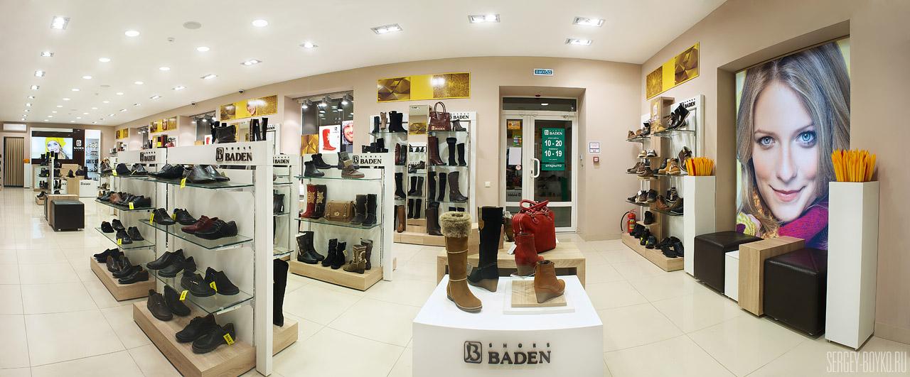 Baden_Shop_026
