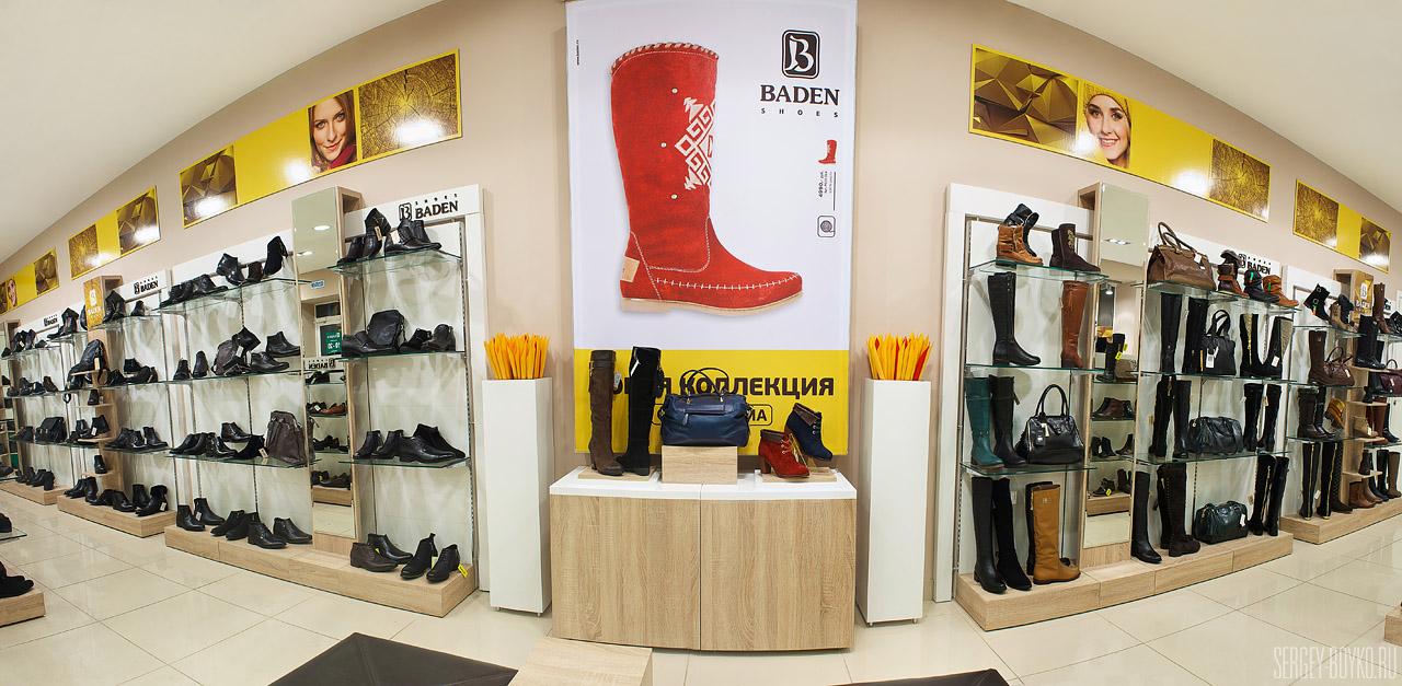 Baden_Shop_030