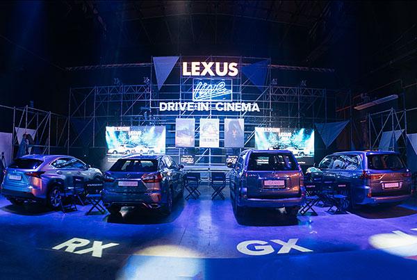 Lexus Live Drive in Cinema