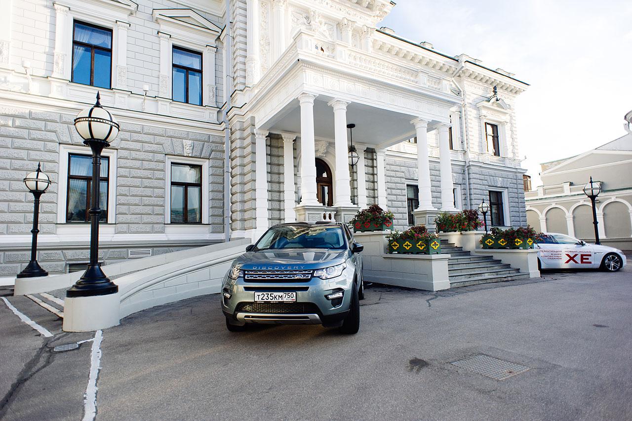 International AutoRally Moscow — London 2015
