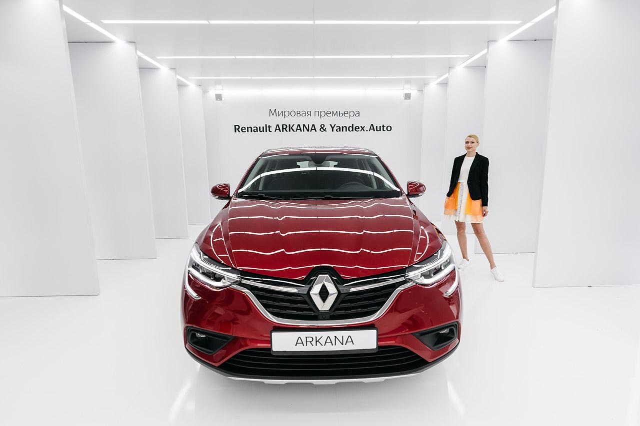 Мировая премьера Renault ARKANA & Yandex.Auto